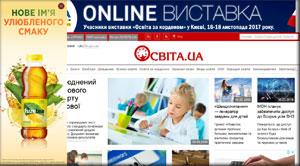 Освіта на Україні на за кордоном